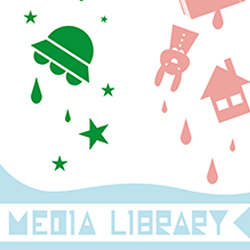 メディアライブラリー