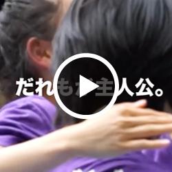 なんちゃってナイキシリーズ:チアリーディング部編