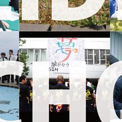 入学式ポスター02