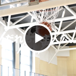 なんちゃってナイキシリーズ:バスケットボール部編
