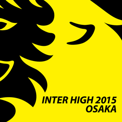 AMVT INTER HIGH 2015 Towel