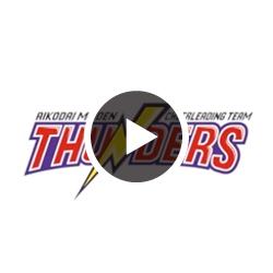 THUNDERS 2016