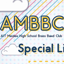 AMBBC × AMIDC