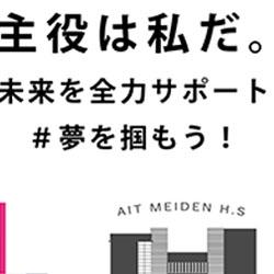 平成29年度入学式02