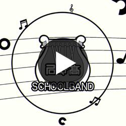 吹奏楽エールコンサート2020_名電オープニング映像