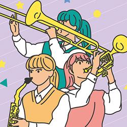 精華&名電 ジョイントコンサート 繋ぐ演奏会